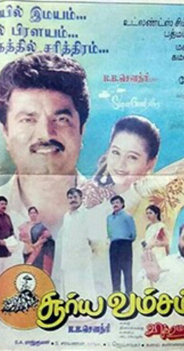 Suryavamsam 1997 Full Cast Crew Imdb