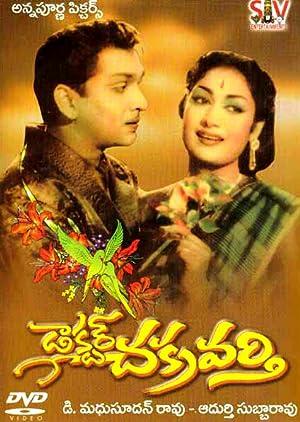 Acharya Athreya Dr. Chakravarthy Movie