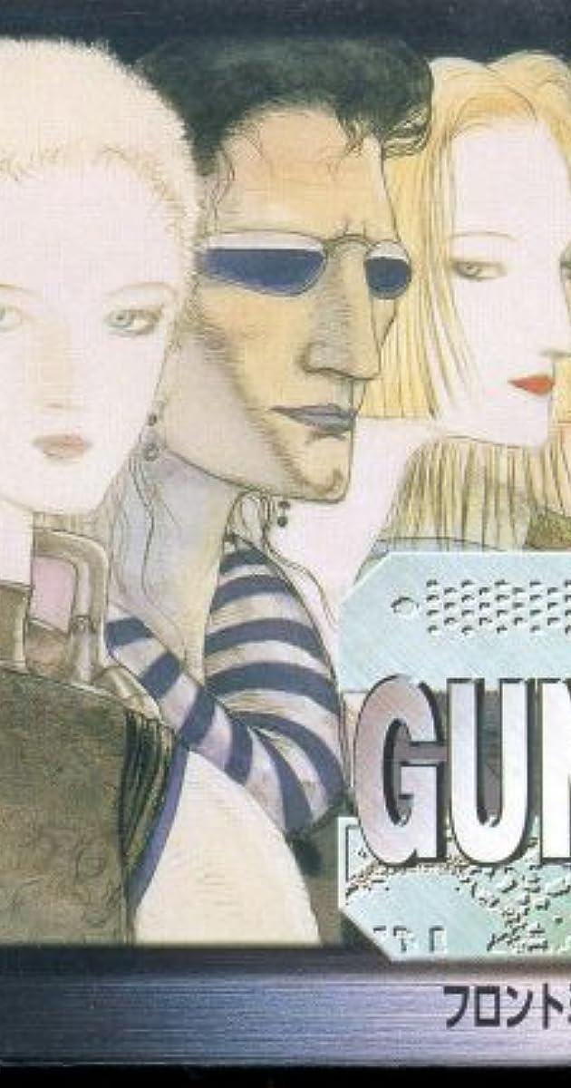 Front Mission Gun Hazard Video Game 1996 Imdb