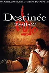 Swaham (1994)