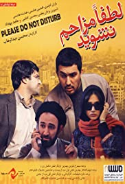 Lotfan mozahem nashavid Poster