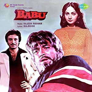 Rajesh Khanna Babu Movie