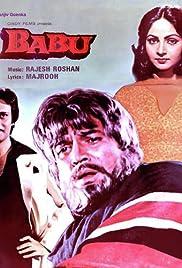 babu 1985 imdb