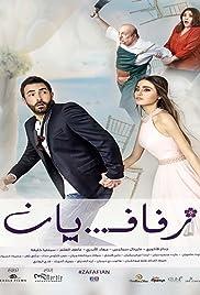 Zafafian Poster