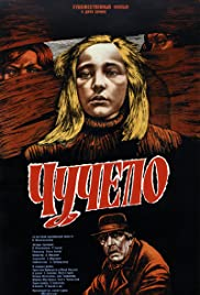 Chuchelo Poster