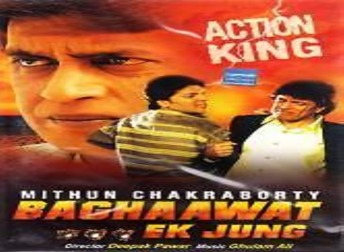 bagawat ek jung full movie hd free download
