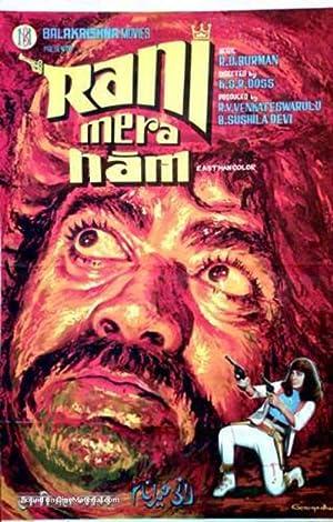 Rani Mera Naam movie, song and  lyrics