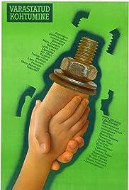Varastatud kohtumine Poster