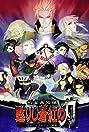 Samurai Spirits: A New Chapter of Blade (1999) Poster