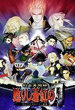 Samurai Spirits: A New Chapter of Blade