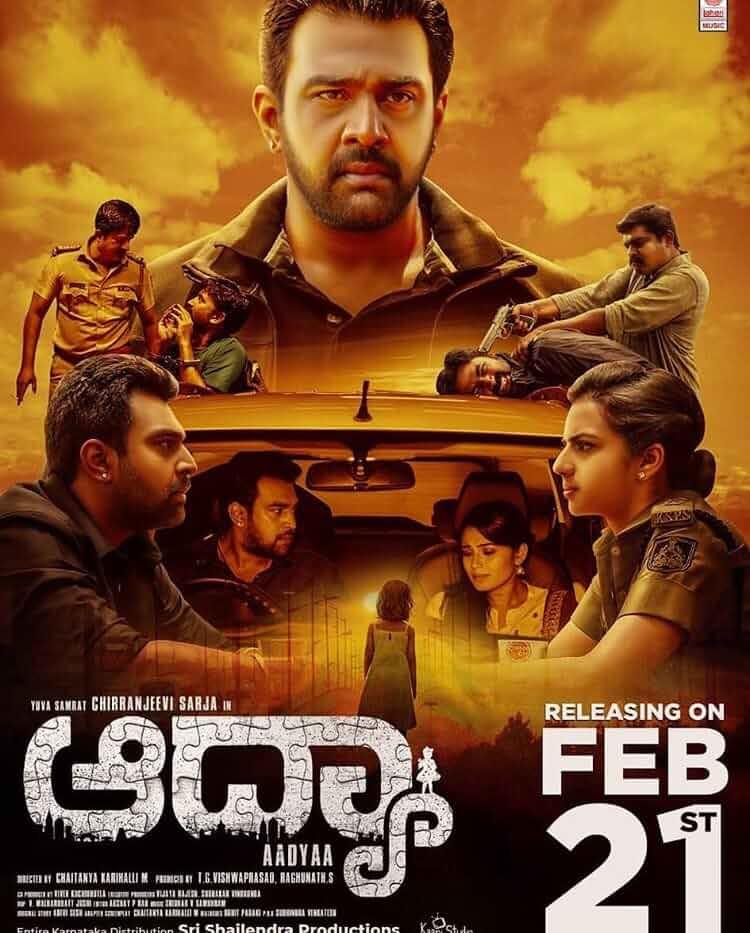 Aadyaa (2020) Kannada 720p HDRip x264 AAC  (1.2GB) Full Movie Download