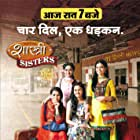 Shastri Sisters (2014)