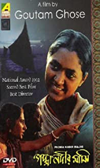 Padma Nadir Majhi (1993)