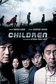 A-i-deul... (2011) Poster - Movie Forum, Cast, Reviews
