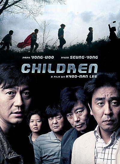 Children... MLSBD.CO - MOVIE LINK STORE BD
