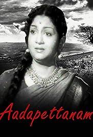 Aadapettanam Poster
