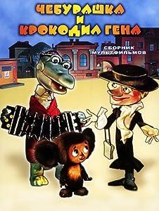 Pirates 2 watch online movie2k Cheburashka idyot v shkolu [4K