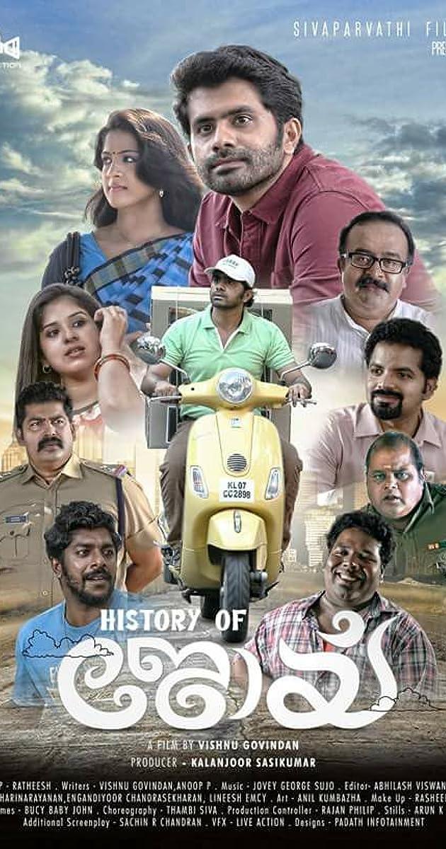 History Of Joy 2021 Bangla Dubbed Full Movie 720p HDRip 1GB MKV *ORG*
