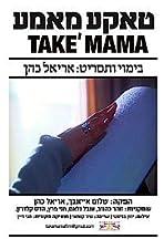 Take Mama