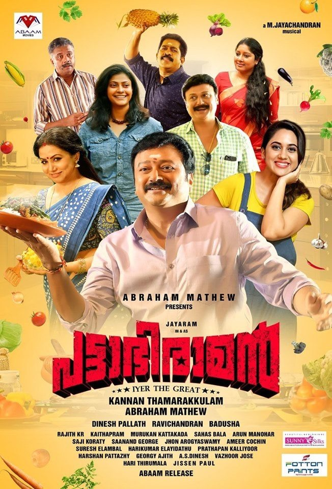 Pattabhiraman 2019 Malayalam Full Movie 450MB DVDRip ESubs Download