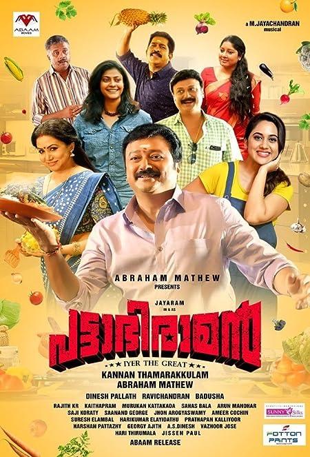 Pattabhiraman (2019) Malayalam DvD-Rip - 480P | 720P - x264 - 400MB | 1.5GB - Download & Watch Online With English Subtitle Movie Poster - mlsbd