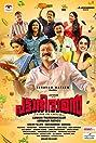 Pattabhiraman (2019) Poster