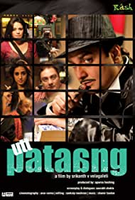 Utt Pataang Poster - Movie Forum, Cast, Reviews