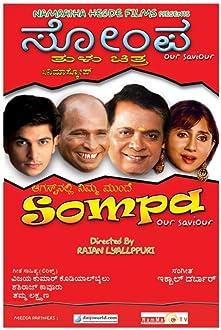 Sompa (2012)