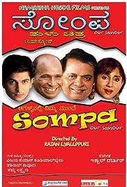 Sompa Poster