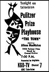 Primary photo for Pulitzer Prize Playhouse