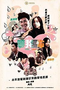 Full downloads movies Dang ngo oi nei Hong Kong [Mpeg]