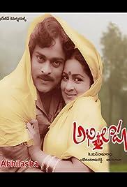Abhilasha Poster