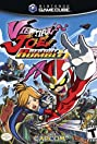 Viewtiful Joe: Red Hot Rumble (2005) Poster