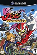 Primary image for Viewtiful Joe: Red Hot Rumble