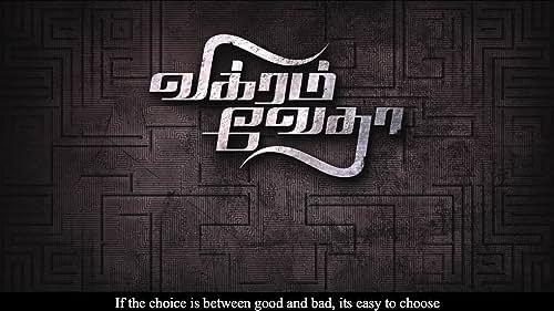 Vikram Vedha Theatrical Trailer
