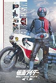Kamen Raidâ Poster