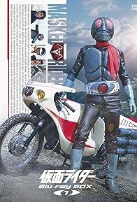 Primary photo for Kamen Rider