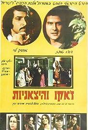 Tel Aviv Call Girls Poster