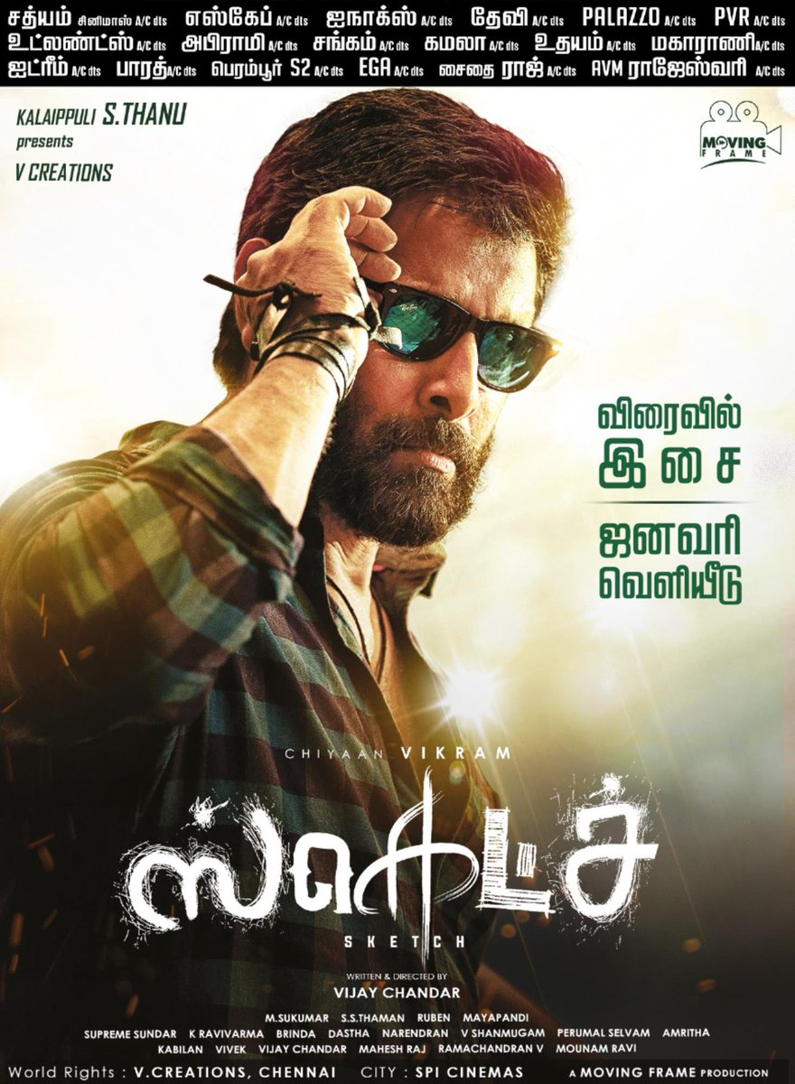 Sketch (2018) Dual Audio [Hindi+Tamil] Uncut- 480P | 720P – 450MB | 1.2GB – Download