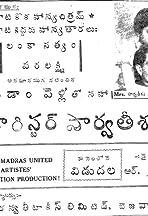 Barrister Parvatishan