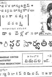 Barrister Parvatishan Poster