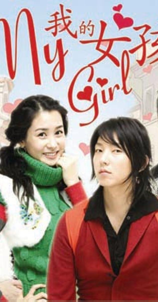 Mai geol (TV Series 2005–2006) - IMDb