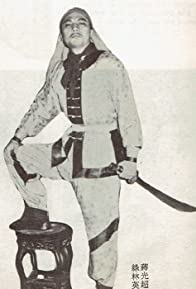 Primary photo for Kuang-Chao Chiang