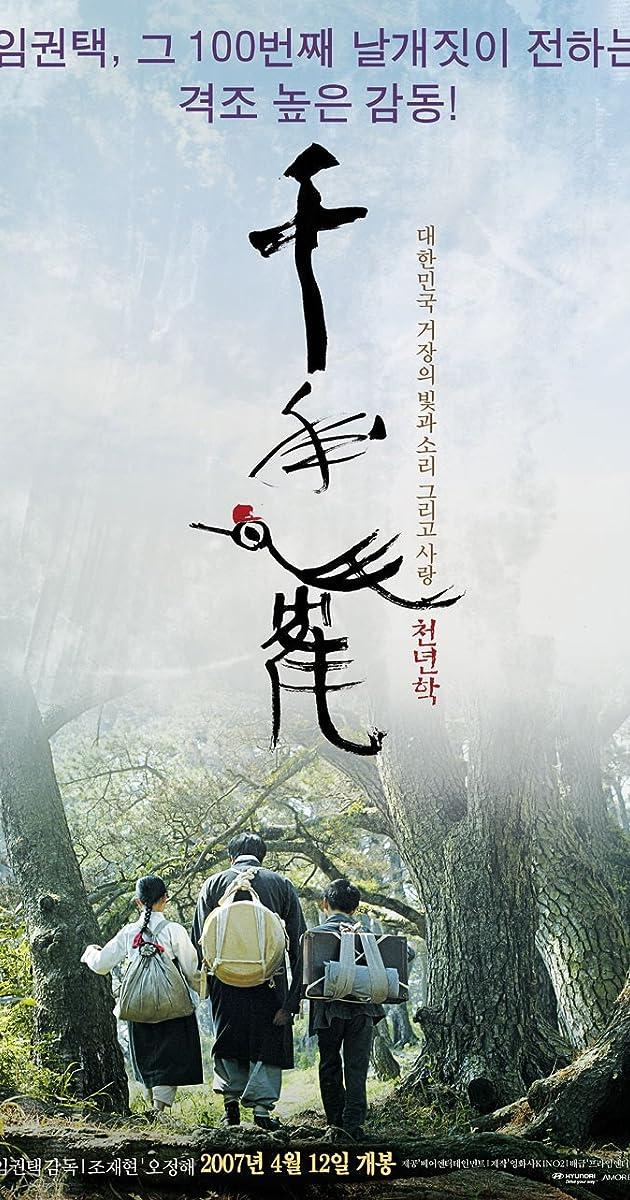 Image Chun nyun hack