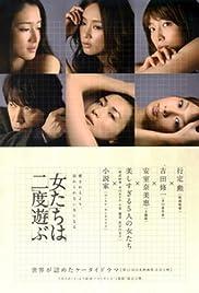 Onnatachi wa nido asobu Poster
