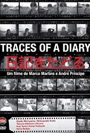 Traces of a Diary Poster