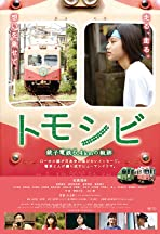 Tomoshibi - Chôshi tetsudô 6.4km no kiseki