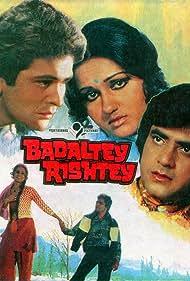 Badaltey Rishtey (1978)