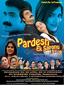 Movie clip download mobile Pardesh Ek Sapanu [320p]