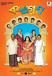Ka Kha Ga Gha Poster